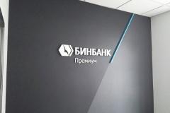 binbank_premium