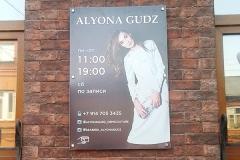 alena_gudz