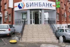 binbank4