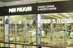 pan_pelican2