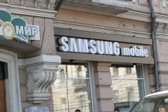 samsung_mob