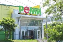 remi5