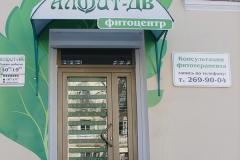 alfitdv