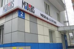 mr_doors