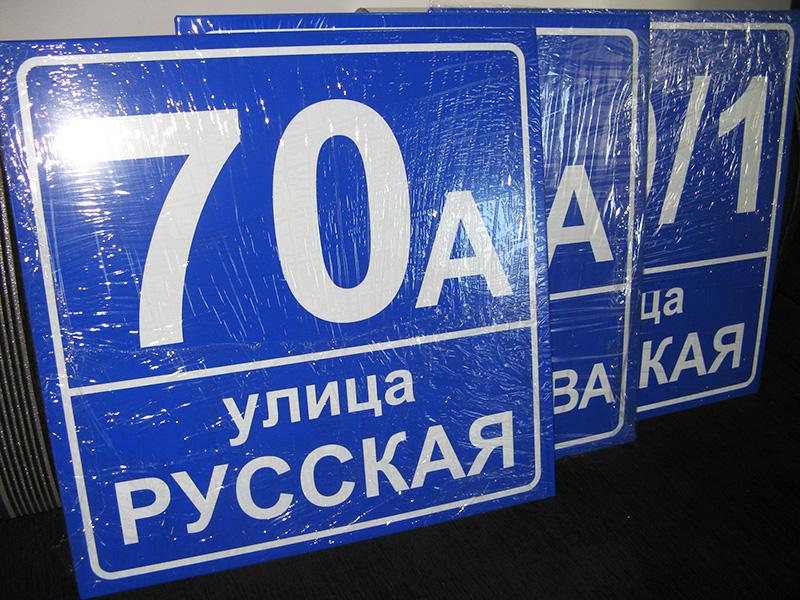 russkaya70